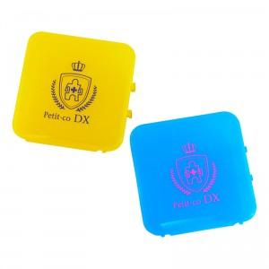 プチコDX-2p